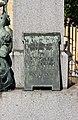 Brucknerdenkmal in Steyr 3.jpg