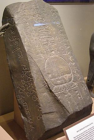 Chi Tu - Replica of Buddhagupta stone on display at the National History Museum, Kuala Lumpur.