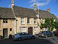 Burford Visitor Information Centre - geograph.org.uk - 233842.jpg