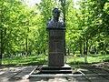 Bust of Volkov Vladimir Filippovich (1).jpg