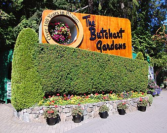 Butchart Gardens - Entrance to the Butchart Gardens