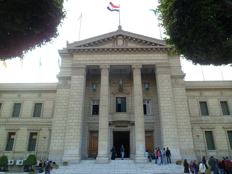 File:Cairo University-6.JPG
