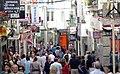 Calle Santa Eulalia. Mérida.jpg