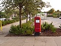 Canford Heath, postbox No. BH17 398, Neighbourhood Centre - geograph.org.uk - 1417860.jpg
