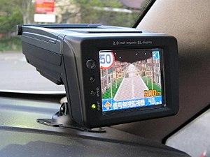 Radar detector - Car radar detector (Japanese)