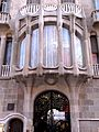 Casa Montserrat 20.JPG
