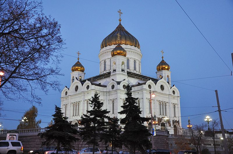 File:Cathedral of Christ the Saviour (evening).jpg