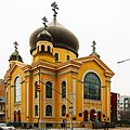 Cathedral of the Transfiguration of Our Lord (39289975675).jpg