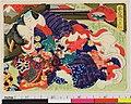 Cha no yu no tatezome (BM OA+,0.436.1-6 3).jpg