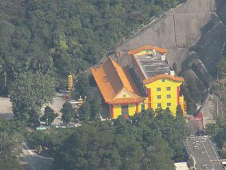Cham Shan Monastery - Cham Shan Monastery viewed from High Junk Peak.