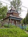 Chapel in Vorokhta (01).jpg