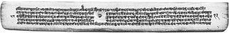 Bengali literature - Charyapada manuscript