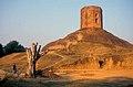 Chaukhandi Stupa.jpg