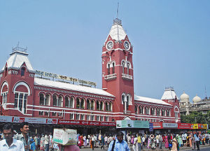 Park Town, Chennai - Image: Chennai Central station