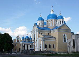 Sokal Raion - Image: Chervonograd sancti spiriti