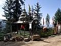 Chhui mahadev - panoramio.jpg
