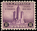 Chicago Century of Progress Federal Building 3c 1933 issue U.S. stamp.jpg