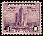 Chicago Century of Progress Federal Building 3c 1933 issue U.S. stamp.jpg