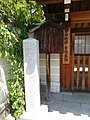 Chifuku-ji Kyoto 006.jpg