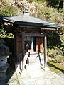 Chikubu Island Hougonji DSCN1924.jpg