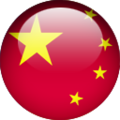 China-orb.png