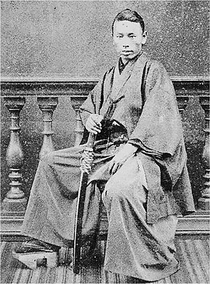 Inoue Kaoru - Inoue Kaoru as a young samurai.
