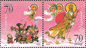 Saint Nicholas Day - 2006 Christmas stamp, Ukraine, showing St. Nicholas and children.