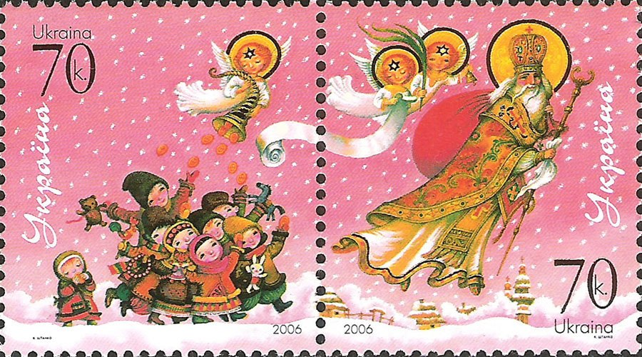 Christmas Stamp of Ukraine 2006 2