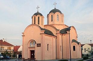 Church Novi Banovci.jpg