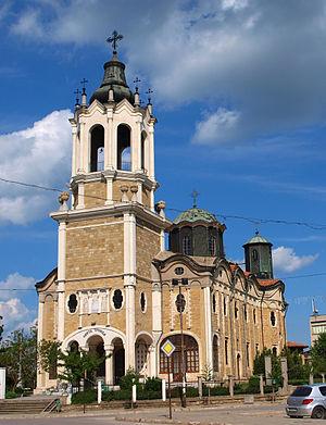 Church of the Holy Trinity, Svishtov - The Church of the Holy Trinity