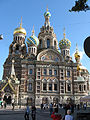 Church of the Saviour on the Blood-st. Petersburg.jpg