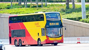 Citybus's Alexander Dennis E500 mmc run at airport route A11.jpg