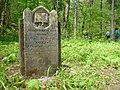 Clark Cemetery - panoramio.jpg