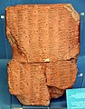Clay tablet. Old cuneiform signs (20th century BCE, left) and newly evaluated ones (7th century BCE, right). Reign of Ashurbanipal II, 7th century BCE. From Assur, Iraq. Ancient Orient Museum, Istanbul.jpg