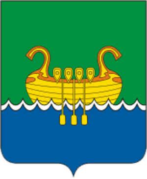Andreapolsky District - Image: Coat of Arms of Andreapol (Tver oblast)