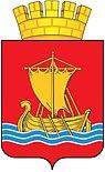 Coat of Arms of Chusovskoy Urban District (Perm krai).jpg