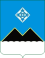 Coat of Arms of Jebariki Haiy (Yakutia).png