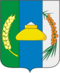 Coat of Arms of Novosibirsk rayon (Novosibirsk oblast).png