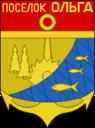 Coat of Arms of Olga (Primorsky krai).png