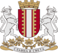 Coat of arms of Banja Luka 2015.png