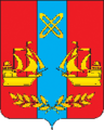 Coat of arms of GP Yakhroma.png