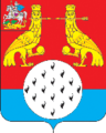 Coat of arms of Obolensk municipality.png