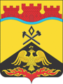Coat of arms of Shakhty.png