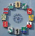 Coats of arms of cities of Yaroslavl Region.jpg