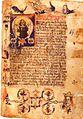 Codice M.5 Vita B. Francisci.jpg