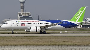 Comac C919 - The first prototype ground tested