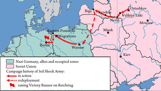 3rd Shock Army - Campaign history