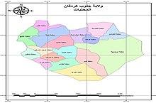 ولاية جنوب كردفان ويكيبيديا