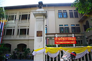 Constitutional Court of Thailand - Former seat of the court at Lord Rattanathibet's Mansion on Chak Phet Road, Phra Nakhon District, Bangkok.