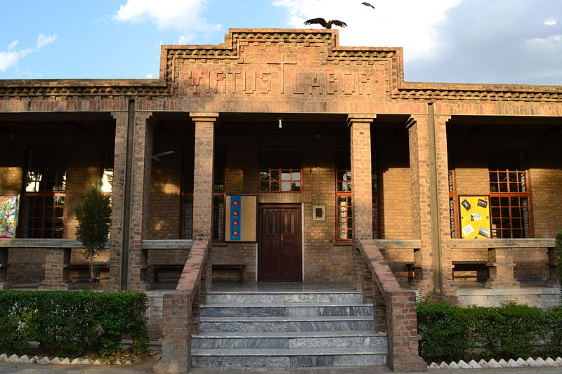 File:Convent School Rawalpindi.JPG